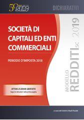 Società di capitali ed enti commerciali